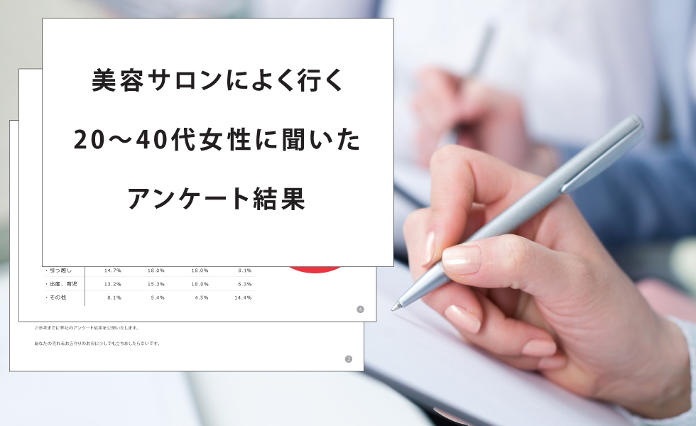 DL資料-2