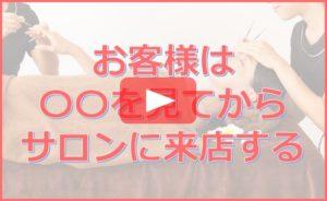 """【セミナー動画配信】""""O2O"""" 最新販促・プロモーション活用術セミナー 〜マーケメディアセミナー&カンファレンス〜"""
