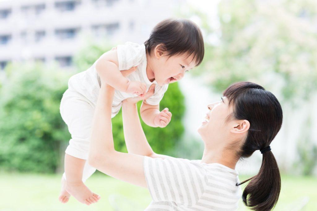 子育て助成金